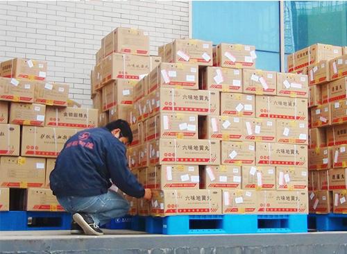 长沙物流公司国联物流九芝堂药品运输
