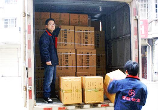 长沙物流公司 国联物流  制药企业药品运输