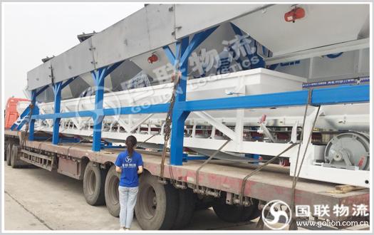 设备运输  国联物流