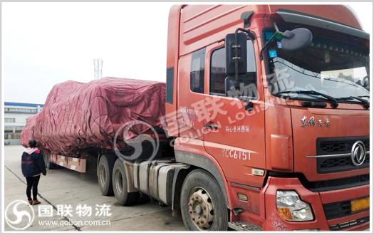 设备搬运  国联物流