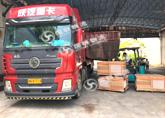物流公司收费标准 湖南国联物流 运价透明