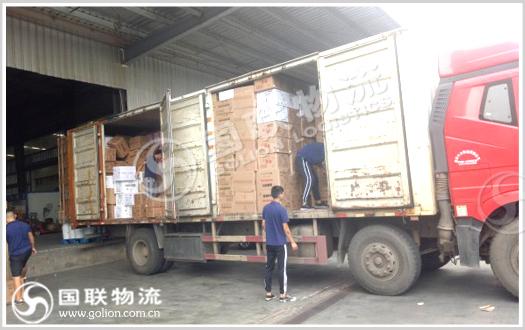 货物运输  国联物流