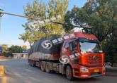 湖南第三方物流公司 国联物流 专注提升物流服务