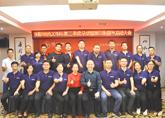 国联物流2019年第三季度总结暨第四季度PK启动大会