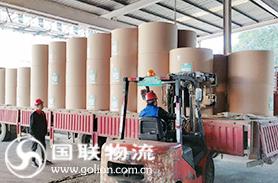 湖南物流公司国联物流――岳阳林纸项目纸品运输
