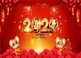 国联物流2020年春节放假通知