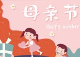 母亲节,请查收国联物流的真情