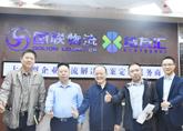 湖南省运输管理局谢朝晖副局长一行三人莅临国联物流考察