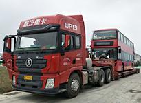 长沙比亚迪公司―双层大巴车运输