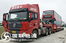 湖南物流公司国联物流――比亚迪双层大巴车运输