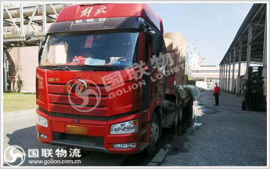 湖南纸品运输 国联物流
