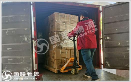 湖南药品运输公司 国联物流
