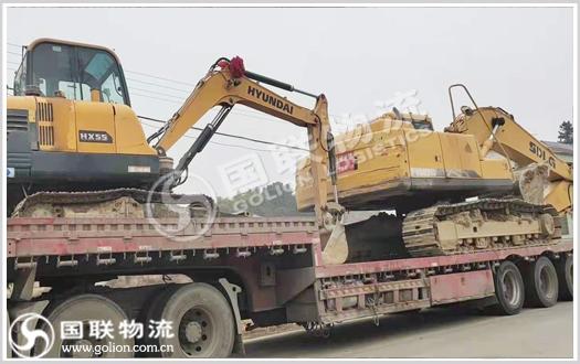 挖机运输 国联物流